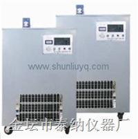 低温检定恒温槽 TNRTS-A系列