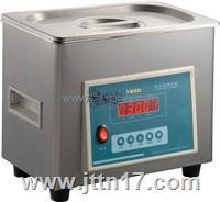 超声波清洗机 TN-120