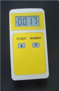 个人剂量报警仪(腕式) 3007K