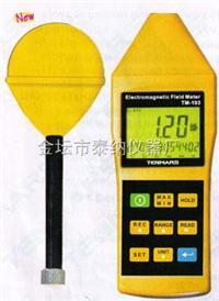 高频电磁波测试仪(三轴) T193/T193D