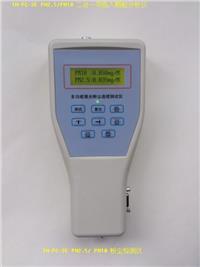 pm2.5及pm10二合一检测仪