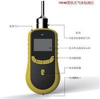 硫酸雾检测仪 TN206-SO3