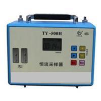 恒流采样器(双路) TY500H