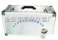水产品质量安全快速检测箱 501