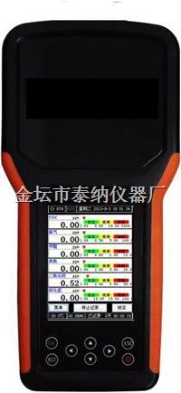 金坛泰纳PM2.5监测仪 TN-PC-3F