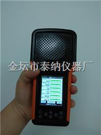 金坛泰纳环境污染监测仪 TN900-6