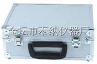 环境氮硫污染源监测仪 XZH-315B