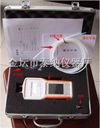 非甲烷总烃监测仪 TN800