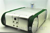 金坛泰纳无线遥控集中空调定量采样机器人 TN-CY18
