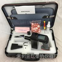 手持式高精度TVOC采样器 TN800新款