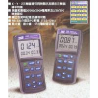电磁场测试计(高斯计) 1390/1391/1392