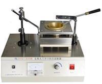 石油产品开口闪点和燃点试验器SY3536 SY3536