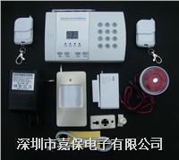新款99路语音防盗报警主机GB-099A