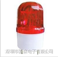 旋转警示灯GB-119
