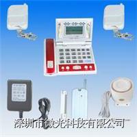 微光两用电话防盗报警器 WG-808B
