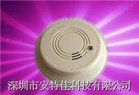 家庭火灾报警器,工厂火灾,易燃品防火,烟雾探测器,光电感烟火灾探测器 ,光电感烟探测器,火警报警器, -