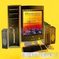 电子档案管理系统
