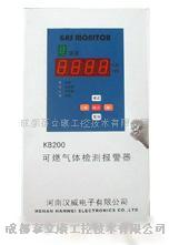 可燃气体检测报警器