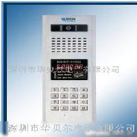 WB2楼宇对讲门铃可视门铃门口主机系列