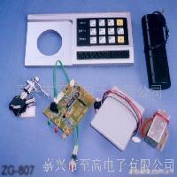 ZG-807LED电子锁