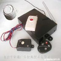 QLT-66P  GPS汽车定位防盗报警系统
