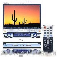 车载液晶显示器伸缩式TFT LCD TV