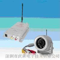2.4G-398c 有线无线彩色摄像机