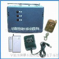 普及型无线智能防盗报警系统