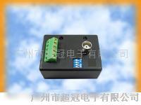 单路有源双绞线传输器