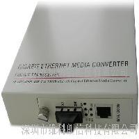 插卡式光纤收发器