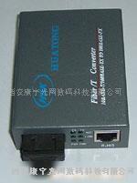 HSK多模光纤收发器
