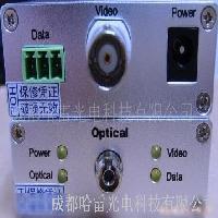 1路数字视频光端机