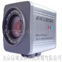 AVUN 超低照度一体化摄像机(监控器)