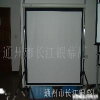 投影幕遥控器