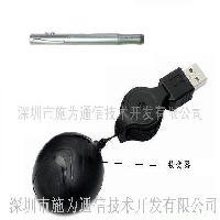 多款时尚型无线遥控激光笔(可加工定做专门款式)