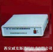 KS2301G型专业大功率无线远程遥控发射机