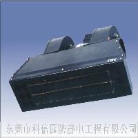 除尘设备离子风鼓 STATIC106A
