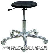 防靜電PU發泡圓凳