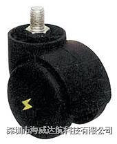导电塑料脚轮