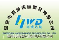 中國防靜電行業知名企業