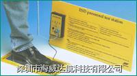 VERMASON H265人体静电检测仪13