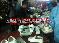 防静电鞋生产现场