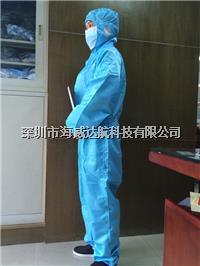 蓝色防静电连体服