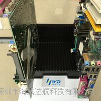 防静电周转架(L型) HWD-BOX842017