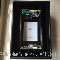 防静电周转箱(自带内槽) HWD-BOX815306