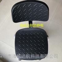 防静电靠背发泡椅