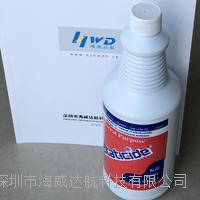 防靜電劑(ACL-2003普通型靜電劑)