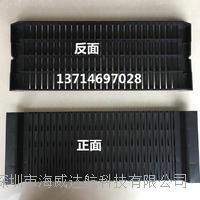 防静电存放架(U型) HWD-BOX842018C