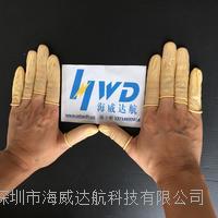米黄色防静电手指套