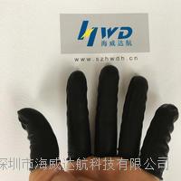 黑色防静电手指套